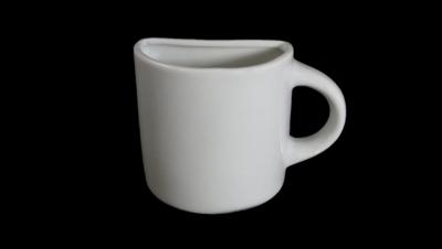 Image for HALF CUP MUG